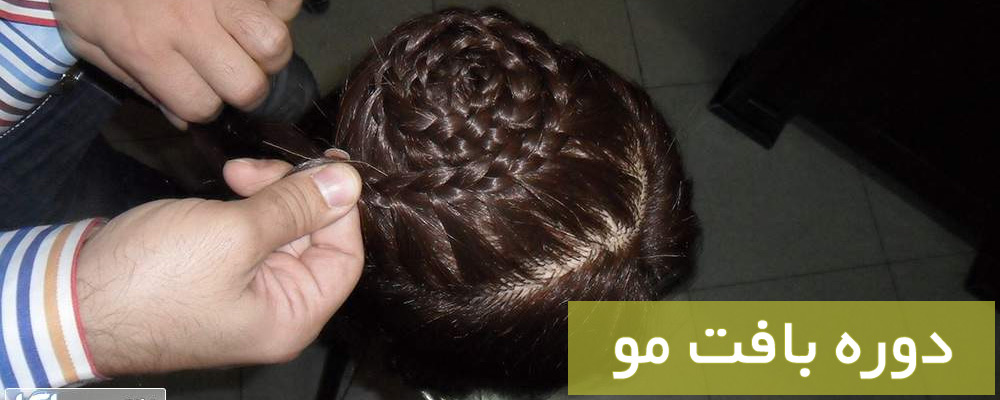 eGil-interHairSalon-04
